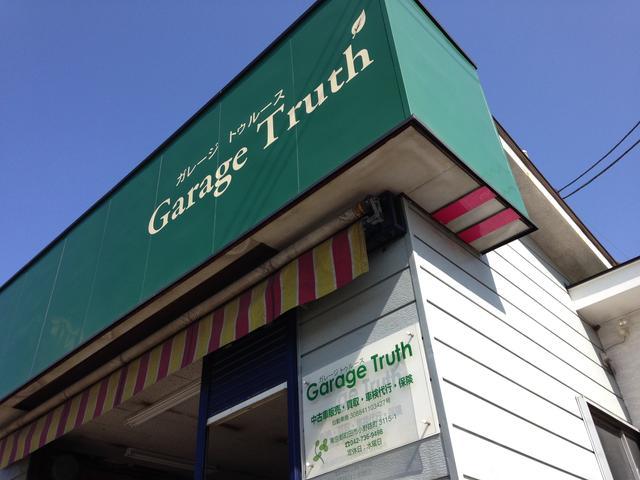 ガレージ トゥルース Garage Truth