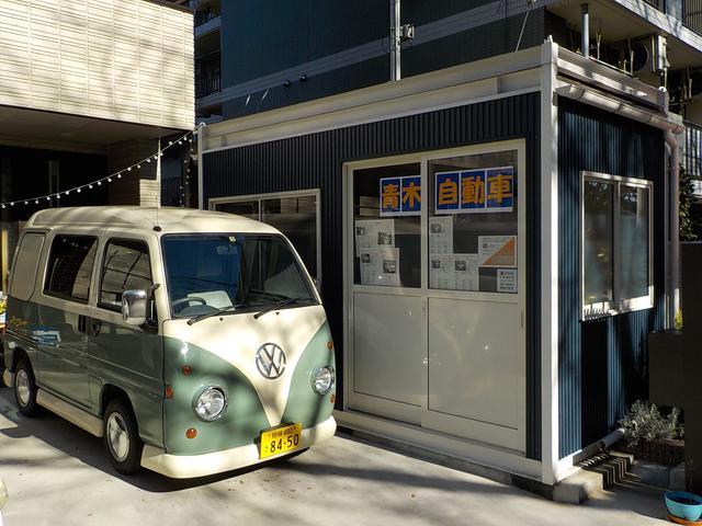 青木自動車(0枚目)