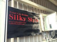 (株) Silky Style シルキースタイル
