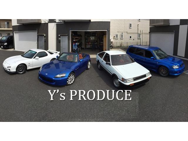 「神奈川県」の中古車販売店「Y's PRODUCE」