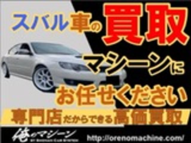株式会社マシーン(4枚目)