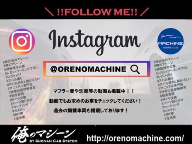 株式会社マシーン(5枚目)
