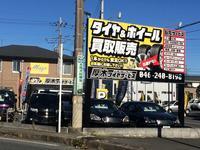 (株)M&K Car  Factory