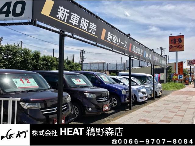 株式会社HEAT(ヒート) 相模原店(3枚目)