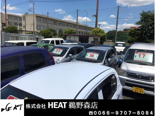 株式会社HEAT(ヒート) 相模原店(5枚目)