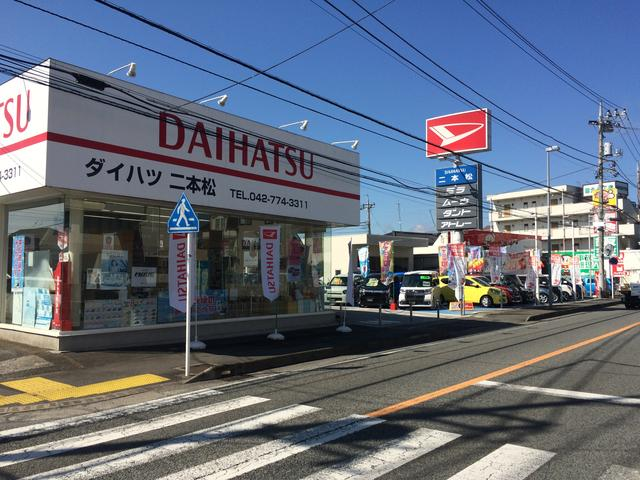 ダイハツ二本松(1枚目)