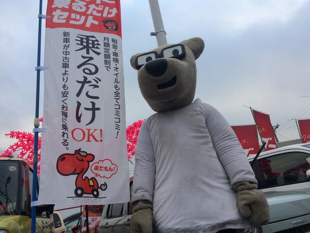ダイハツ二本松(4枚目)