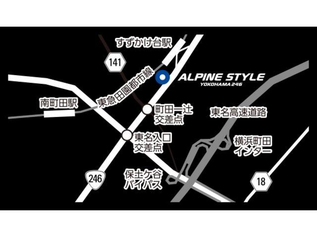アルパインスタイル横浜246(6枚目)