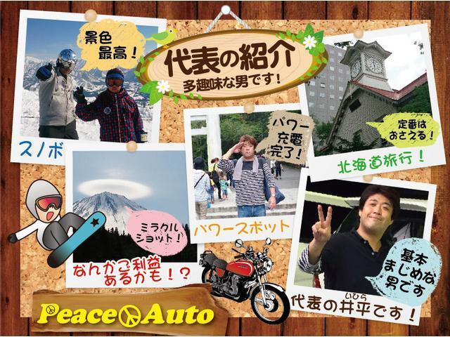 株式会社ピースオート 湘南平塚店(2枚目)
