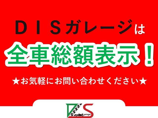 DISガレージ(3枚目)