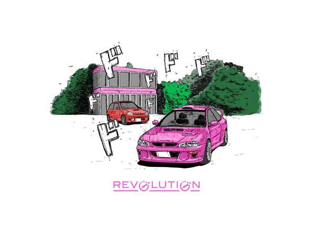 Revolution(レボリューション)本店(1枚目)
