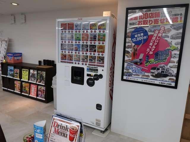 ネクステージ 横浜戸塚店(5枚目)
