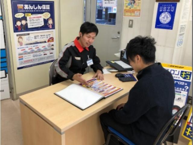 出光リテール販売株式会社 関西カンパニー 車検屋 セルフ三木小林SS(5枚目)