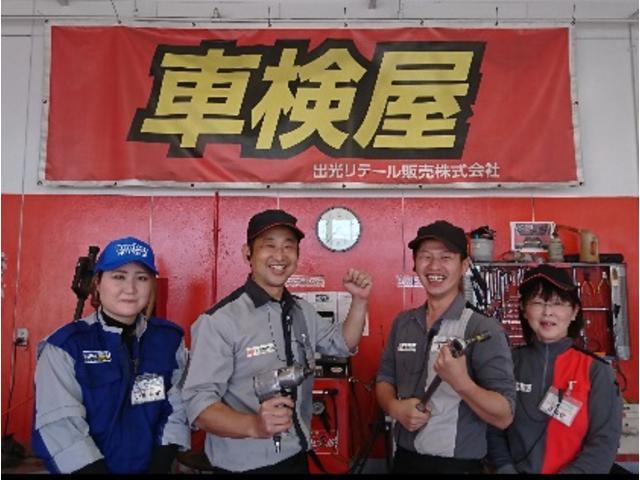 出光リテール販売株式会社 関西カンパニー 車検屋 セルフ三木小林SS(6枚目)