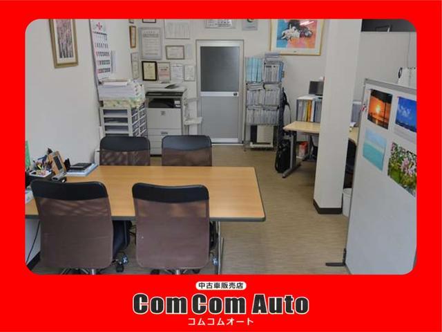 Com Com Auto コムコムオート(2枚目)