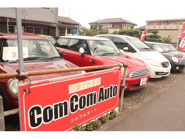 Com Com Auto コムコムオート(4枚目)