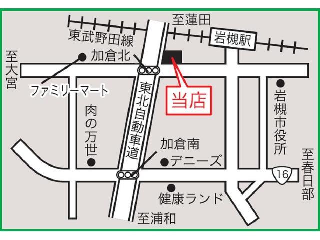 (株)関東マツダ 岩槻店(6枚目)