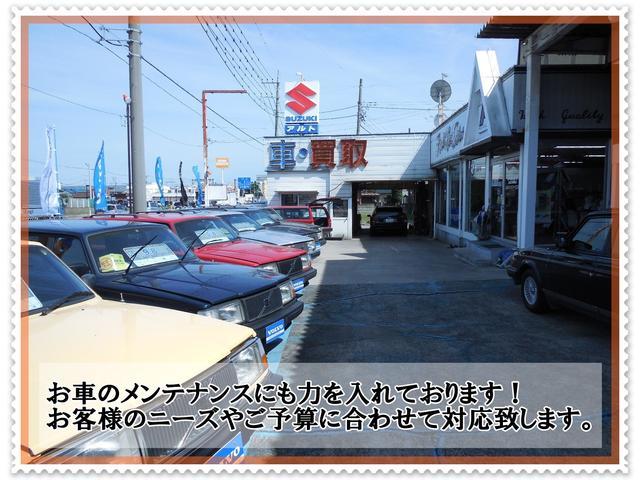 ボルボ車の買取も行っております。まずは当店にお話下さい!※もちろん他メーカーでも大丈夫です!