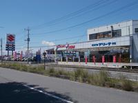 (株)スズキ自販埼玉 スズキアリーナ行田