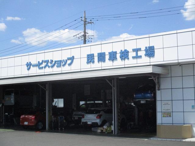 (株)スズキ自販埼玉 スズキアリーナ越谷(1枚目)