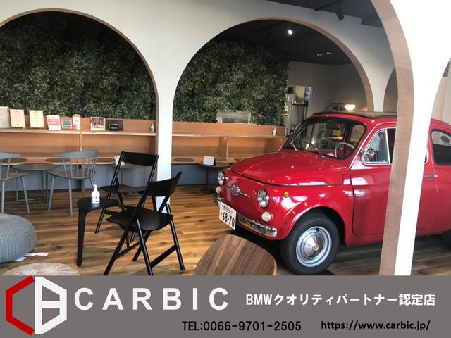 Carbic MINI PROSHOP(2枚目)