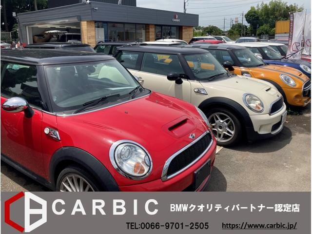 Carbic MINI PROSHOP(3枚目)
