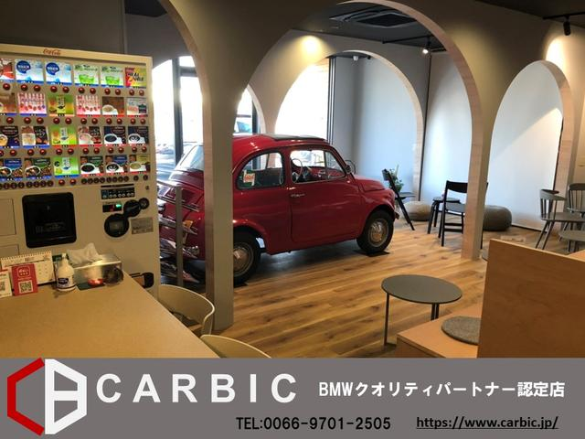Carbic MINI PROSHOP(4枚目)