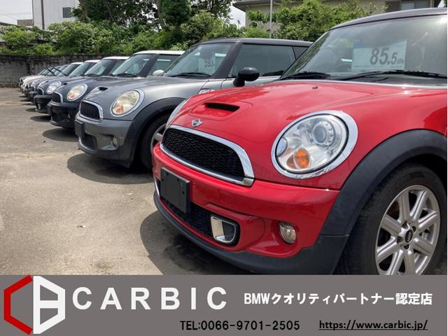 Carbic MINI PROSHOP(5枚目)