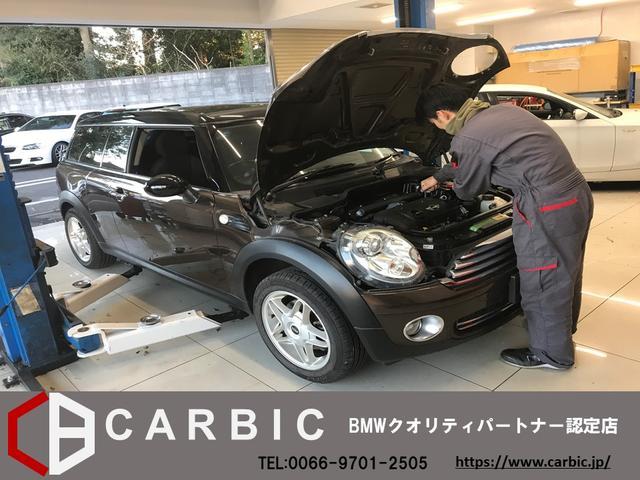 カービック CARBIC import car Proshop(5枚目)