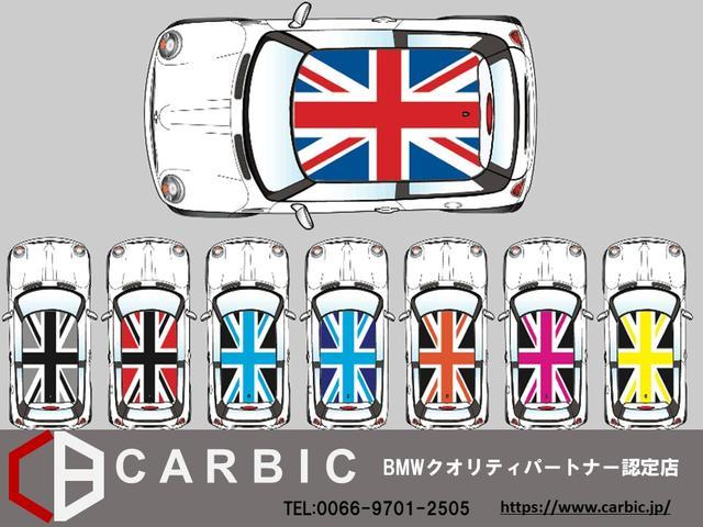 ☆CARBICの「GRAPHIC CUTTING SEAT」☆