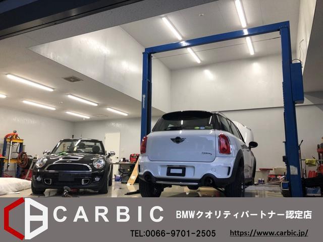 BMW/MINIの修理やサービスは、正規ディーラー様と同等なクオリティを提供いたします。