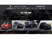 CARBIC import car Proshop