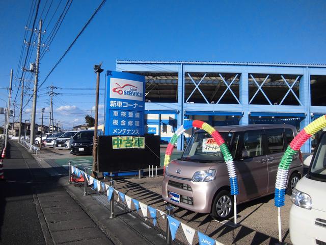 「埼玉県」の中古車販売店「ネッツトヨタ東埼玉㈱Uネッツ鴻巣」