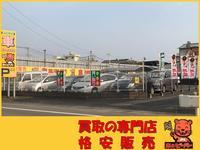 車のビーバー川越店 (株)エヌケープラザ