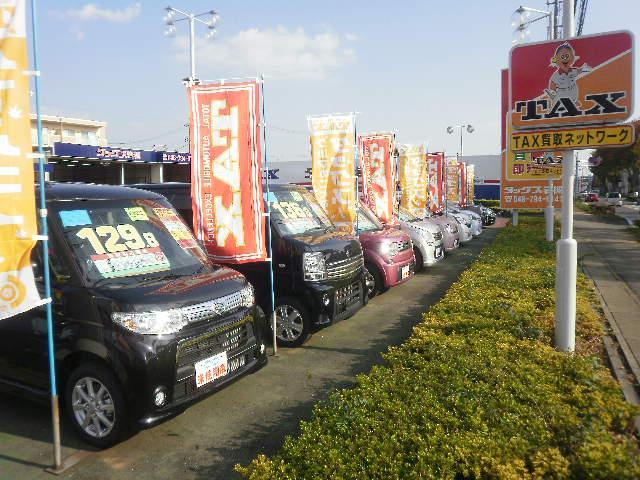 タックス岩槻   (株)高須自動車(2枚目)