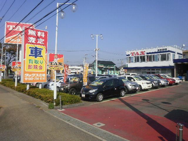 タックス岩槻   (株)高須自動車(3枚目)