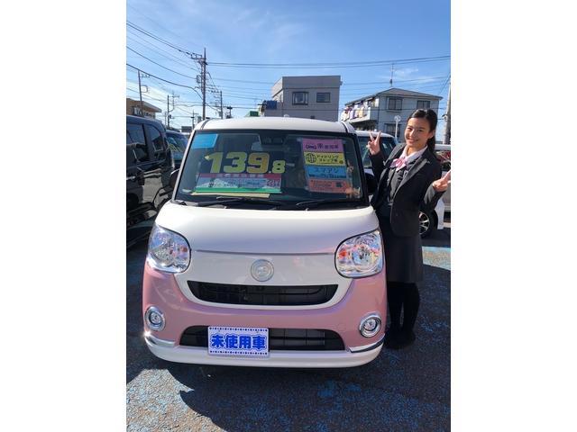 タックス大宮 (株)高須自動車(2枚目)