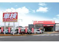 タックス大宮 (株)高須自動車