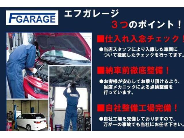 (有)エフガレージ 所沢店(2枚目)