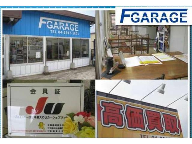 (有)エフガレージ 所沢店(5枚目)