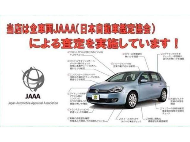 総展示車台数150台以上!全車安心のGoo鑑定付き☆