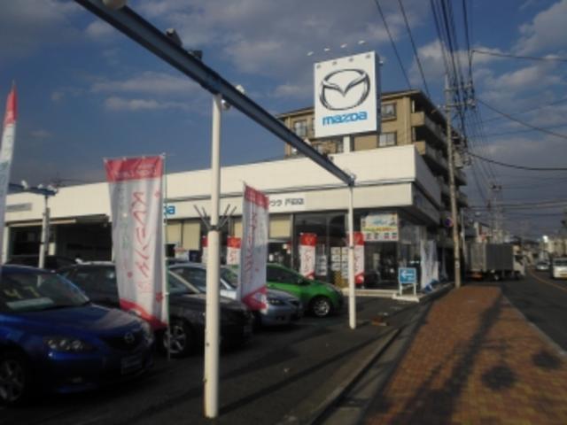 (株)関東マツダ 戸田店(1枚目)