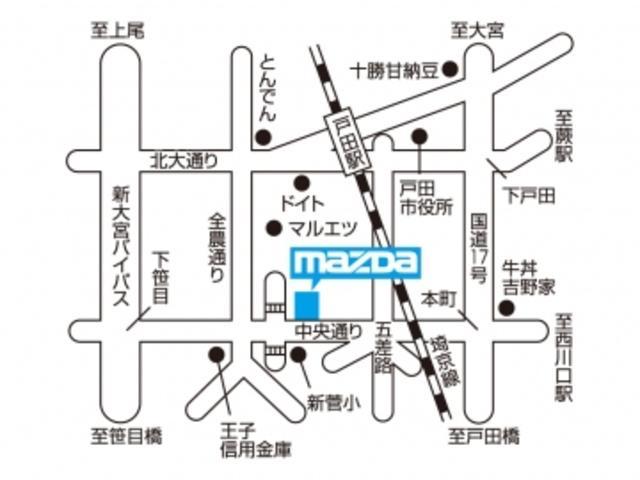 (株)関東マツダ 戸田店(6枚目)
