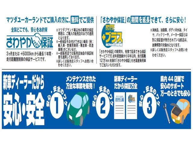 (株)関東マツダ 東松山店(5枚目)