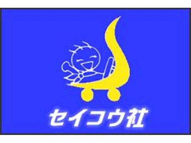 (株)セイコウ社(4枚目)