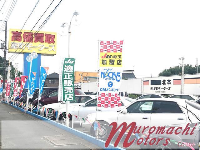 当店は軽自動車を中心に、様々な車種を取り扱っております。在庫は常時60台以上展示してます。