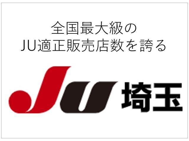 くるまのヌマオ JU埼玉/JU適正販売店(2枚目)