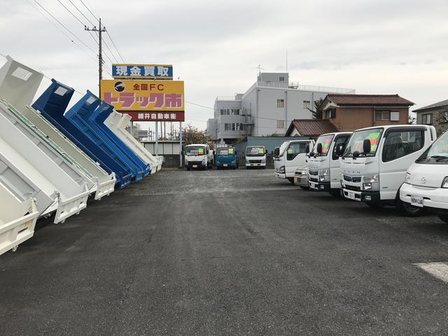 トラック市杉戸 細井自動車(株)(5枚目)