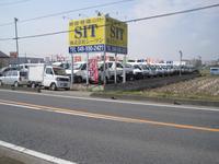 SIT 株式会社 シーワン
