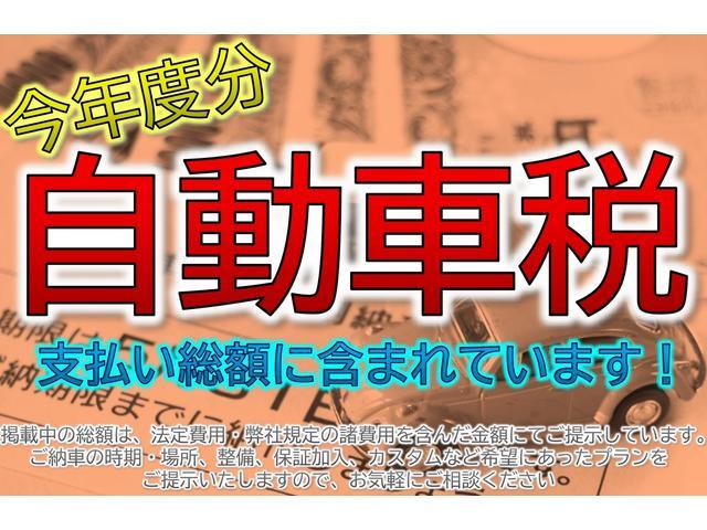 OZ MOTORLING レイクタウン本店(4枚目)